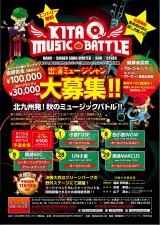 KITAQ MUSIC BATTLE
